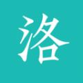 洛书多功能计算器app官方版 v1.0.0