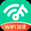 WiFi钥匙专家App下载手机版 v1.0.0