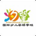 汐望国际英语app安卓版 v4.3.9