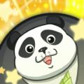 合成大熊猫app游戏红包版下载 v1.0.9