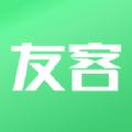 中琪友客APP官方版 v1.0.19