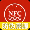 茅台镇酒防伪溯源app官方最新版2021 v1.1