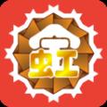 金虹漫画最新版app