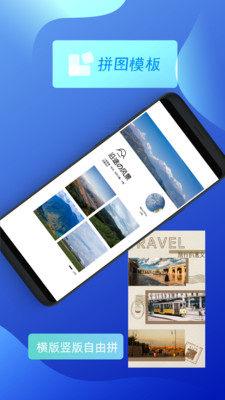 创客贴设计app下载最新版图1