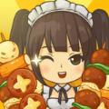 我的烧烤摊游戏官方正版 v1.0.0