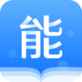 能力天空app下载最新版