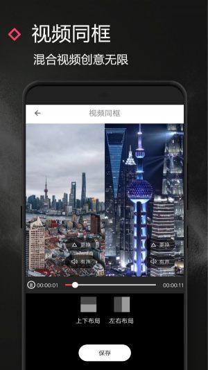 VUE视频去水印app下载官方版图片1