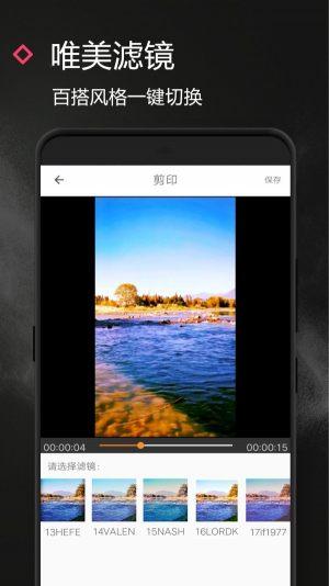 VUE视频去水印app图2