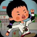 逃跑吧王蓝莓游戏官方版 v1.6.0