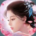 领域修仙手游官方正式版 v1.0