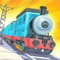 火车生成器游戏