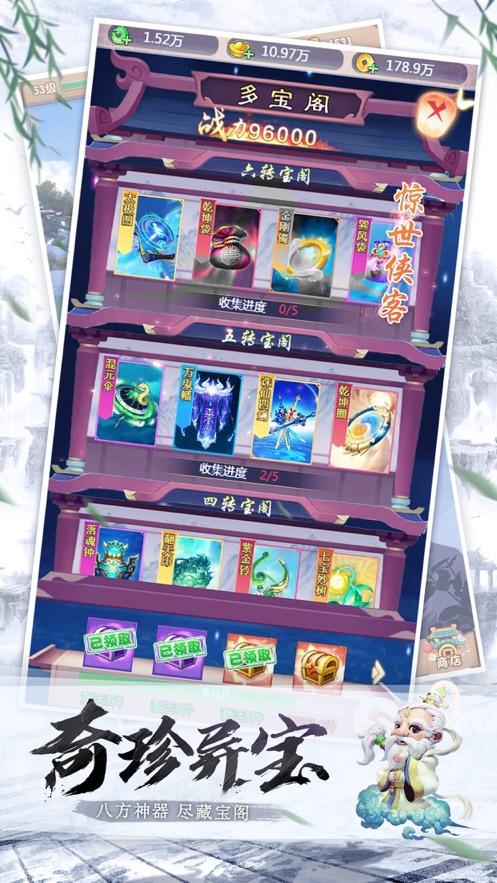 神宠争霸梦幻宠物手游官方最新版图1:
