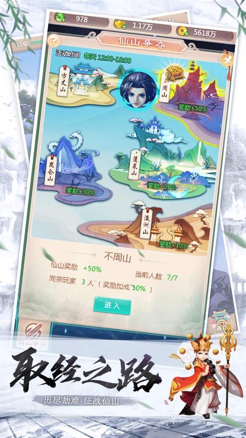 神宠争霸梦幻宠物手游官方最新版图2: