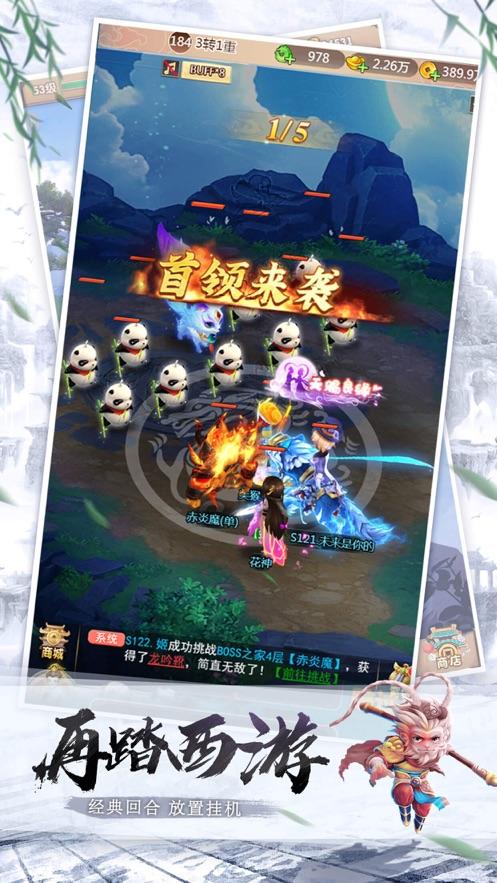 神宠争霸梦幻宠物手游官方最新版图3: