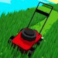 割草机运行3D官方版