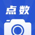 点数相机app