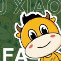 牛晓法智库app