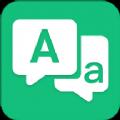 英语翻译工具App
