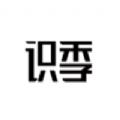 识季海淘app手机客户端 v1.31