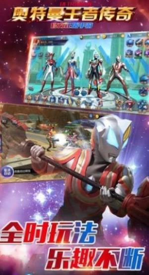 奥特荣耀moba游戏官方最新版图片1