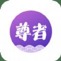 圆通尊者app手机版
