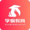 学蜗优课堂App