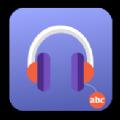 英语静听app