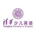 博识清华英语app