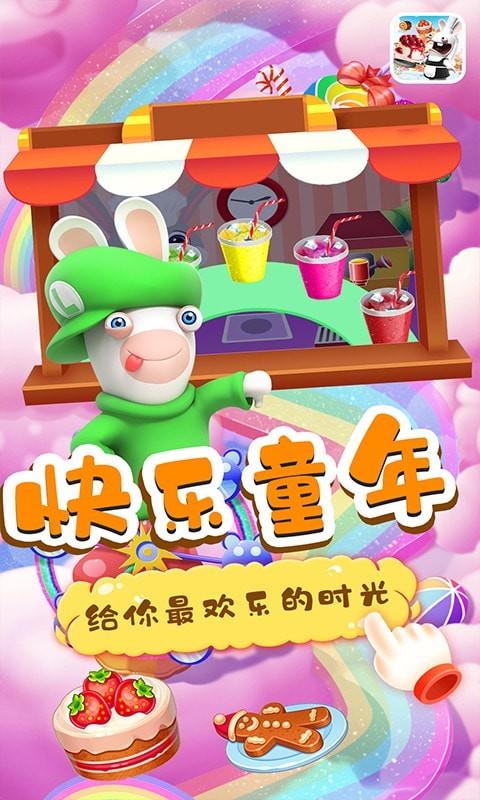 小兔子路路蛋糕屋手机游戏安卓版