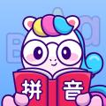 汉字拼音大英雄app