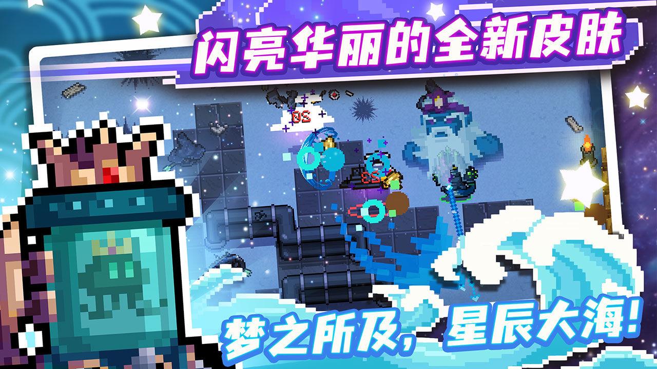 元气骑士3.2.0破解版全无限2021最新版图2: