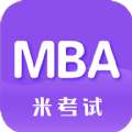 MBA考研app