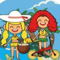托卡小家度假游戏最新安卓版 v1.0.1
