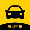 美团打车App更换新Logo版本