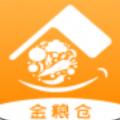 金粮仓App