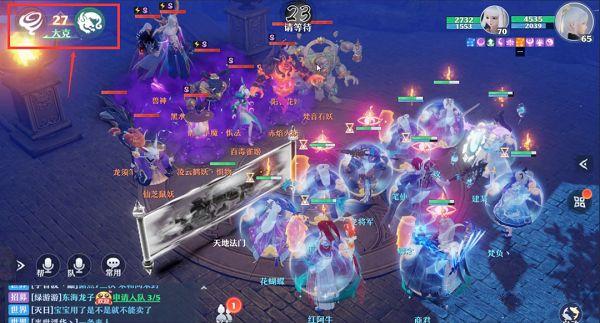梦幻新诛仙兽神攻略打法大全:兽神副本攻略汇总[多图]图片2