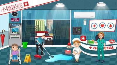 米加城堡医游戏安卓官方版图片1