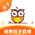 数育帮孩子app