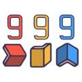 999小说app