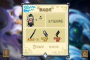 元气骑士古大陆的神器攻略大全:古大陆的神器角色/武器/神威一览[多图]
