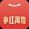 小红淘物app