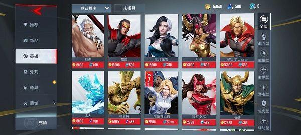 漫威超级战争手游攻略合集:2021新手必备操作指南[多图]图片3