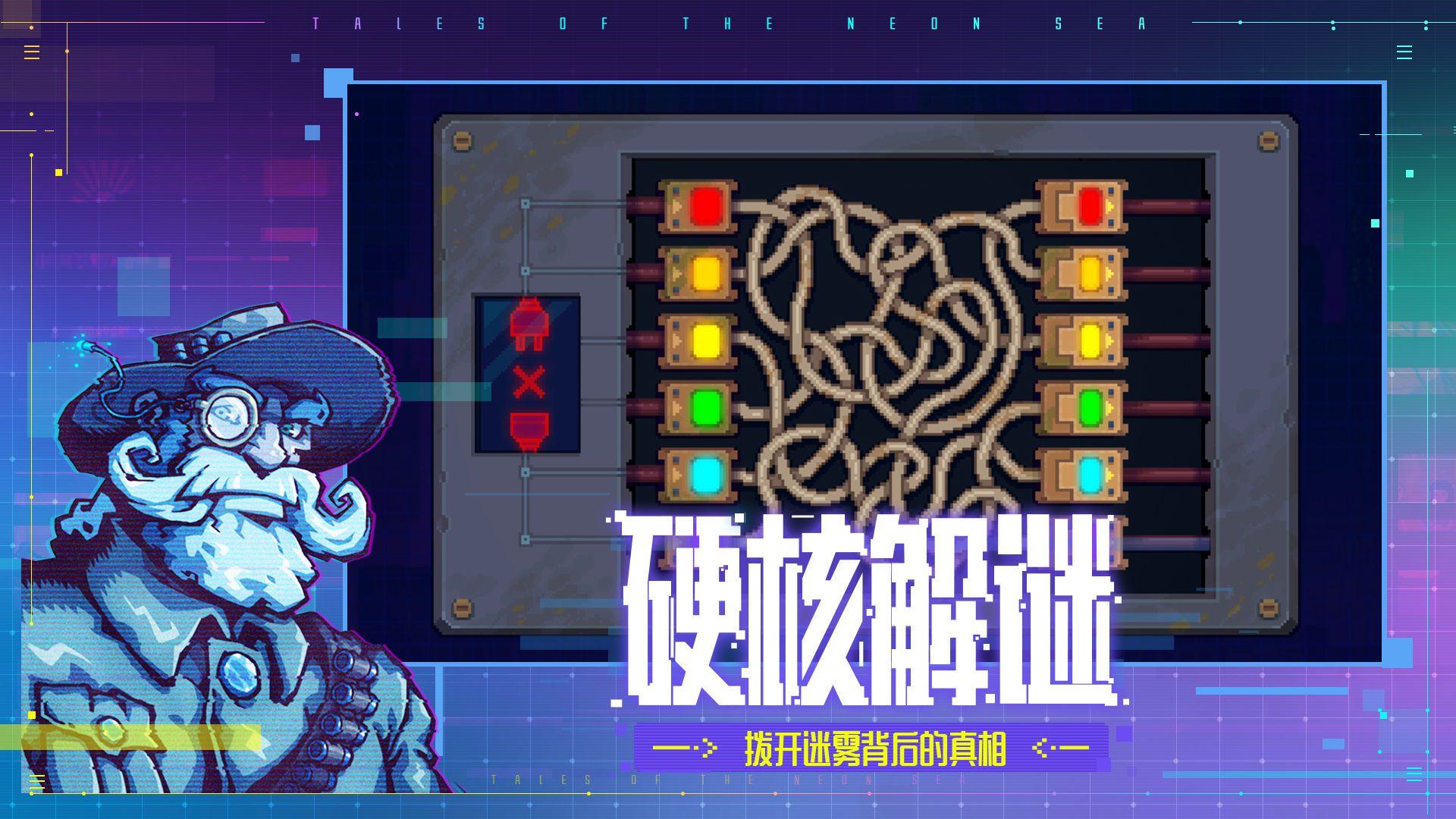 迷雾侦探ios没中文怎么办?ios中文设置方法[多图]图片2