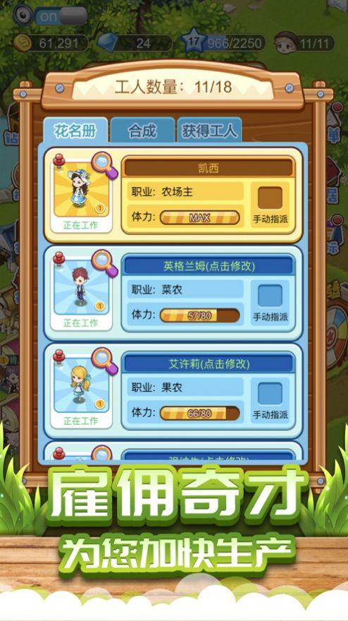 开心动物农场红包版赚钱游戏图片1