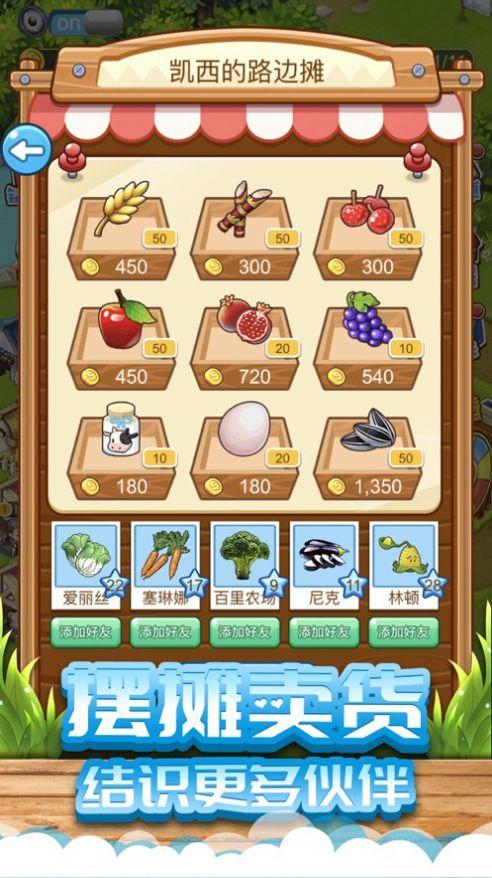 开心动物农场红包版赚钱手游