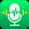 变声器连麦App