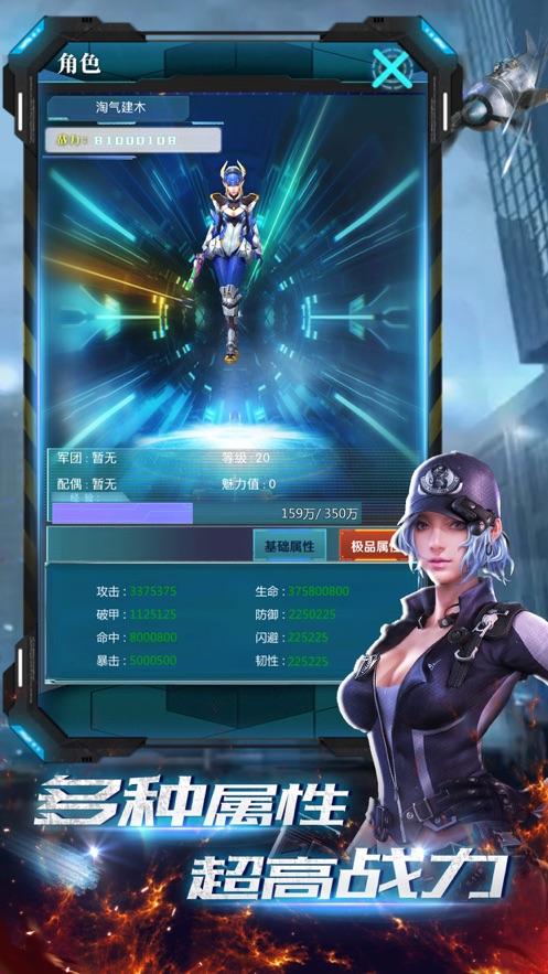 生化战争精英狙击游戏官方安卓版图片1