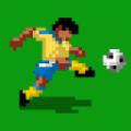 像素復古足球游戲中文手機版 v0.2.11