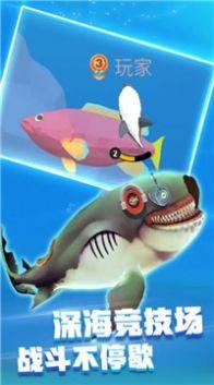 饥饿鲨乱斗手机游戏安卓版图片1