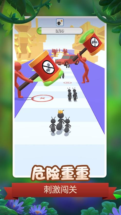 蚂蚁军冲鸭游戏官方苹果版图片1